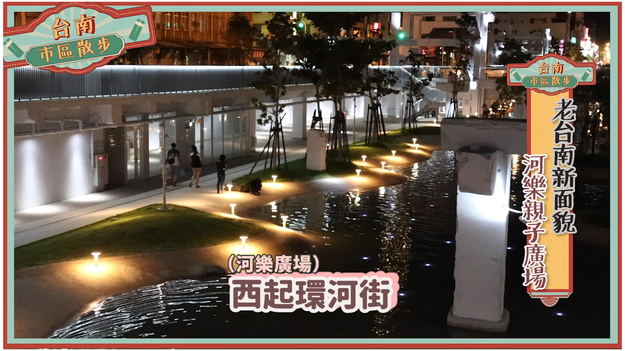 老台南新台南景點該怎麼玩? 一日輕旅讓你安心旅遊去