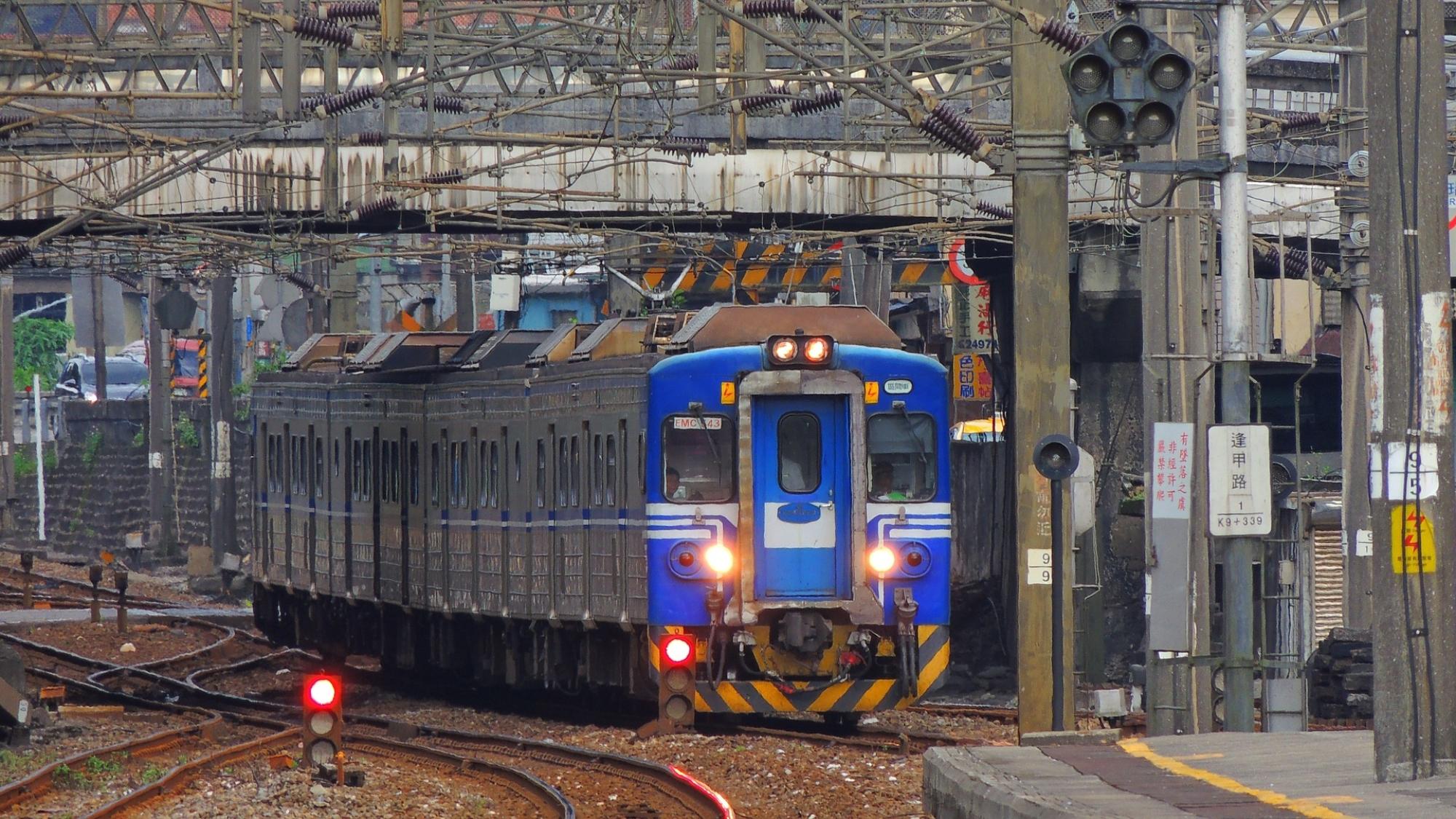 隨疫情緩和,國旅跟著大爆發,因應端午連假,台鐵再開加班車。