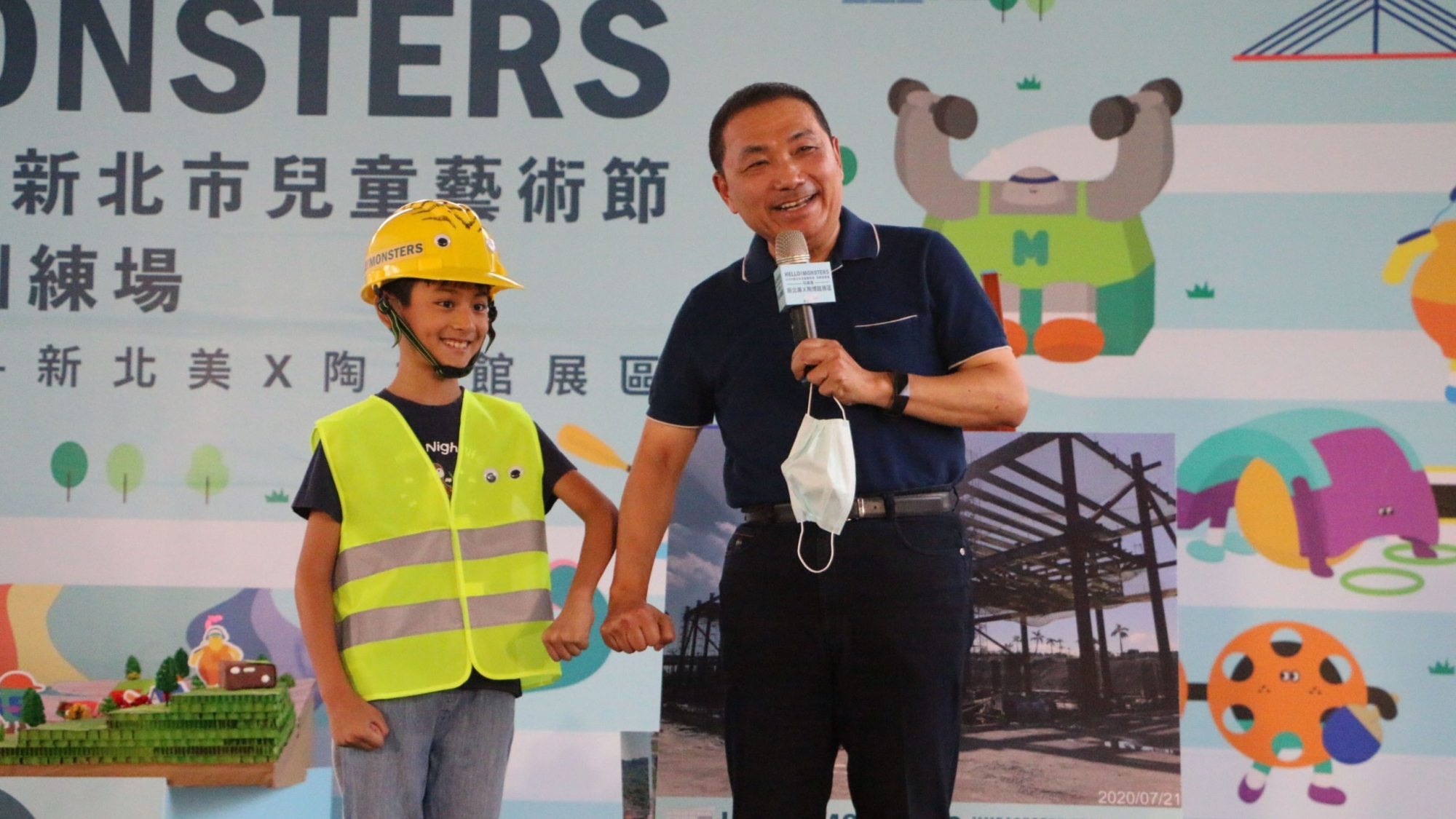 小小工程師和市長侯友宜報告新北市立美術館工程進度(圖/文化局提供)