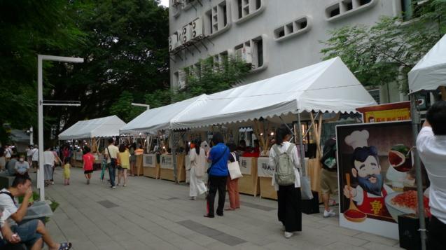 潮念舊生活節市集設有許多新北特色攤位歡迎民眾週末來逛街(文化局)