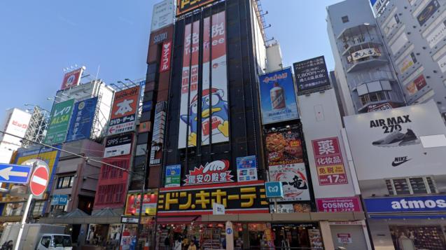 日本平價連鎖賣場「驚安殿堂・唐吉訶德」,確定來台展店,鎖定西門商圈。(圖/翻攝自Google地圖)