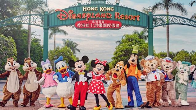 擷取自香港迪士尼樂園官網