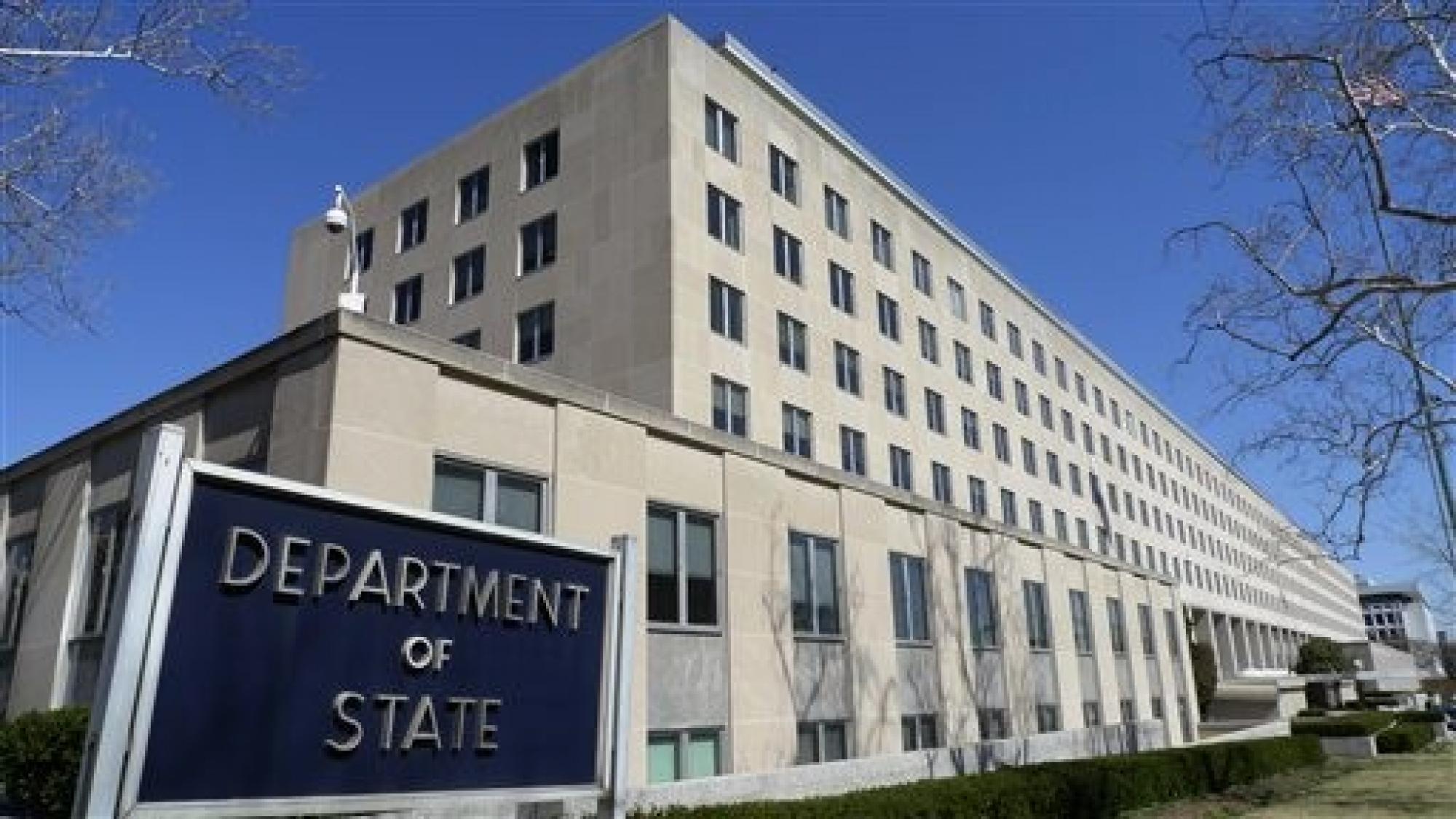美國國務院 (1)