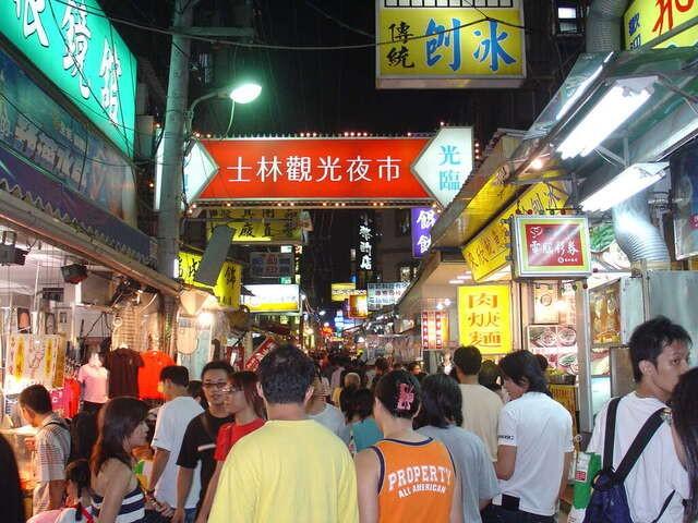 台灣再次被選為2021年最適合移居的國家