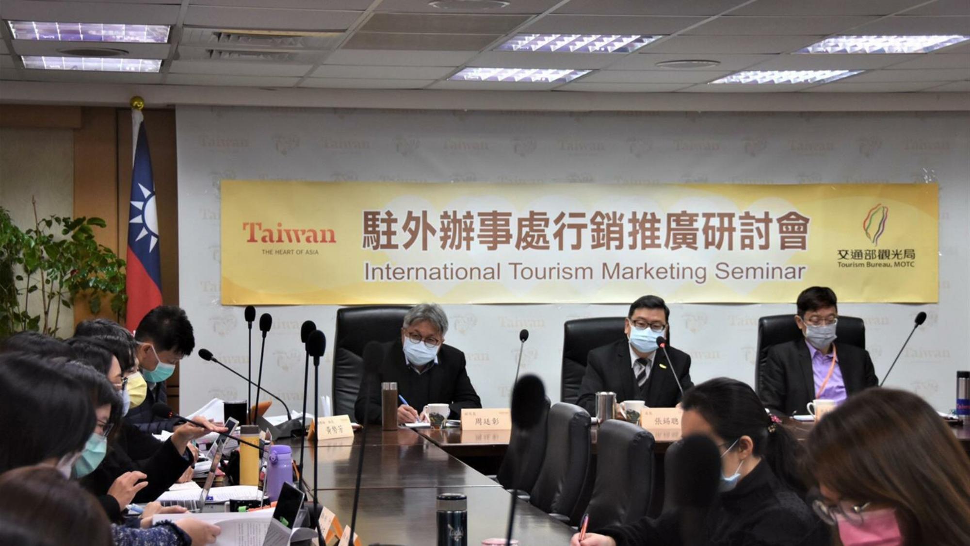 2021 交通部觀光局召集全球15個觀光駐外辦事處視訊會議由張錫聰局長主持