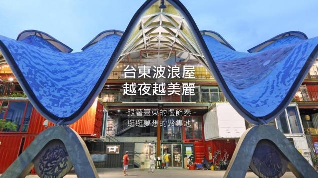 banner-01-改 (1)