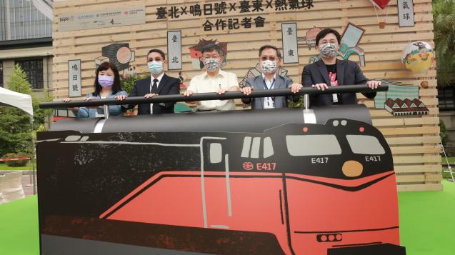 圖 / 台北市觀傳局提供