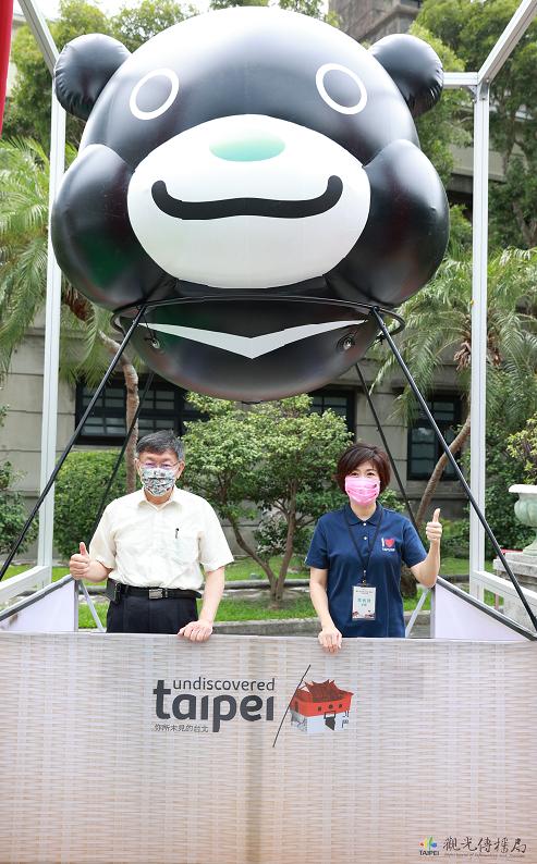 「臺北x鳴日號x臺東x熱氣球」異業結盟及雙城合作