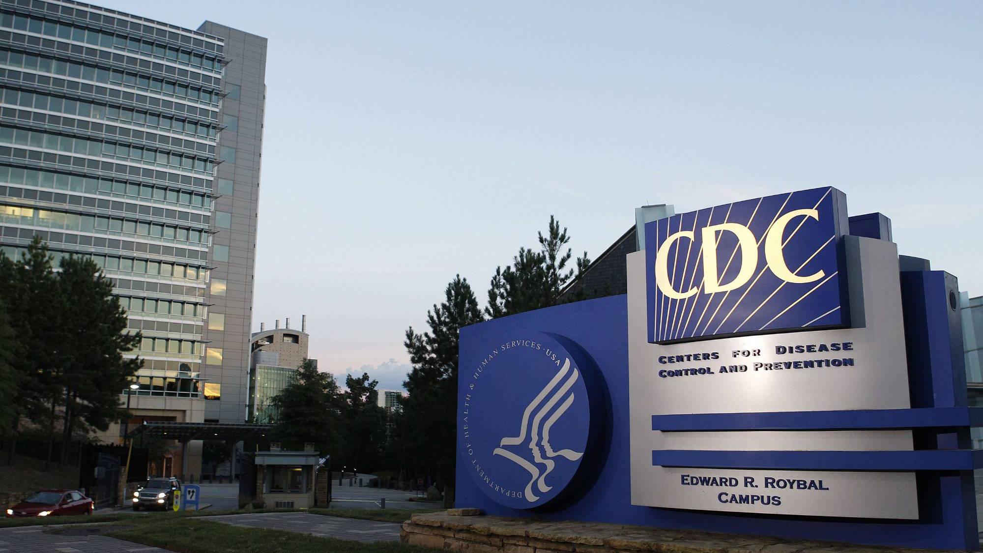 美國CDC